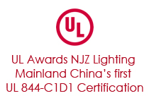 UL Awards NJZ Lighting Mainland China's first UL 844-C1D1 Certification