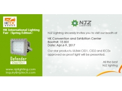 Come to visit us at 2017 HongKong International Lighting Fair(Spring Edition)