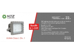Visit US at Guangzhou International Lighting Exhibition 2017