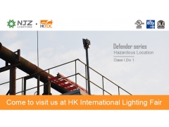 Come to visit us at 2017 HongKong International Lighting Fair(Autumn Edition)