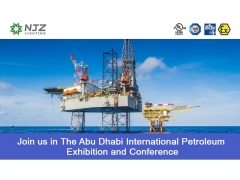 Come to visit us at The Abu Dhabi International Petroleum Exhibition and Conference 2018