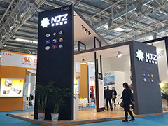 NJZ lighting Booth at China International Petroleum & Petrochemical Exhibition in Beijing
