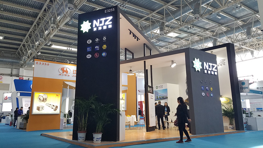 Exhibition Booth Manufacturer China : Njz lighting booth at china international petroleum & petrochemical