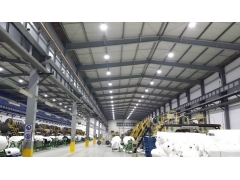 What are High Bay-Fixtures and Why use Them in Industrial Lighting