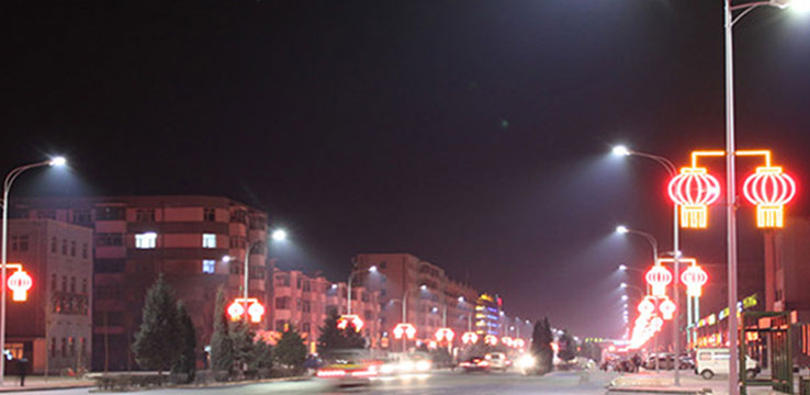 Centre Street Lighting Project