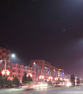 Street And Area Lights - Centre Street Lighting Project, Fuyu country, China, 2016