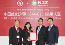 NJZ LIGHTING GAINS THE FIRST UL844-C1D1 CERTIFICATE FOR EXPLOSION PROOF LIGHT IN CHINA